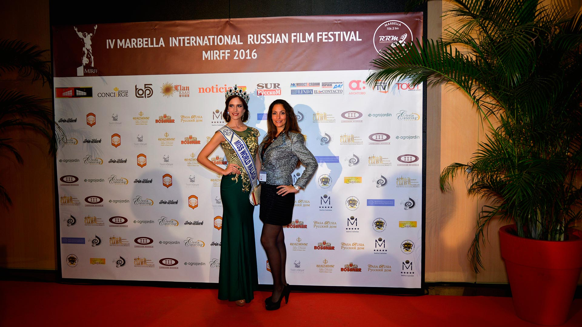 Ariana Soffici & Miss World Spain Malaga - MIRFF 2016 www.arianasoffici.com